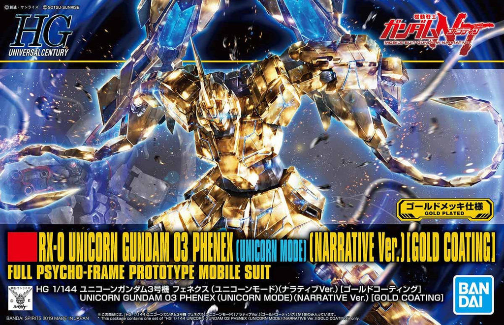 Gundam 1/144 HGUC #227 RX-0 Unicorn Gundam 03 Phenex Unicorn Mode Narrative Ver Gold Coating 1