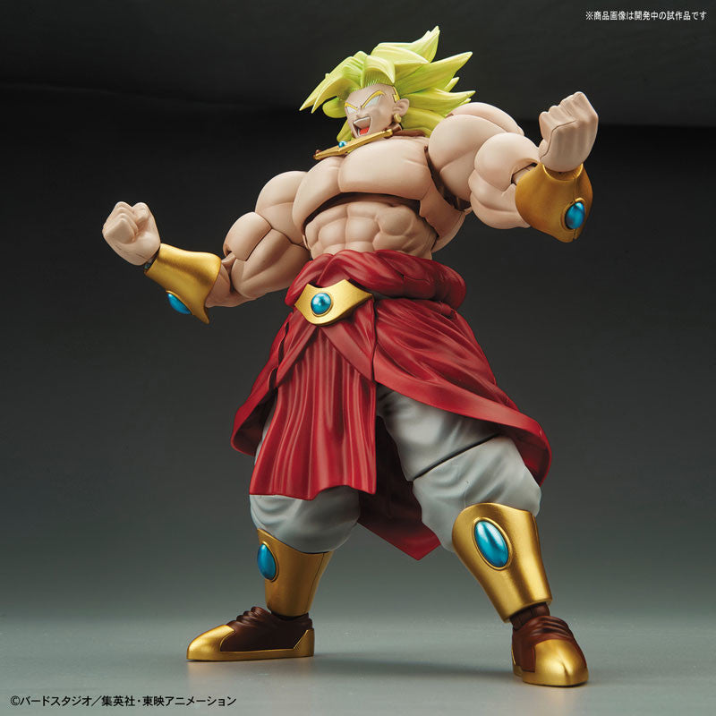 Figure-rise Standard Dragonball Legendary Super Saiyan Broly (New Packaging) Plastic Model Kit 1