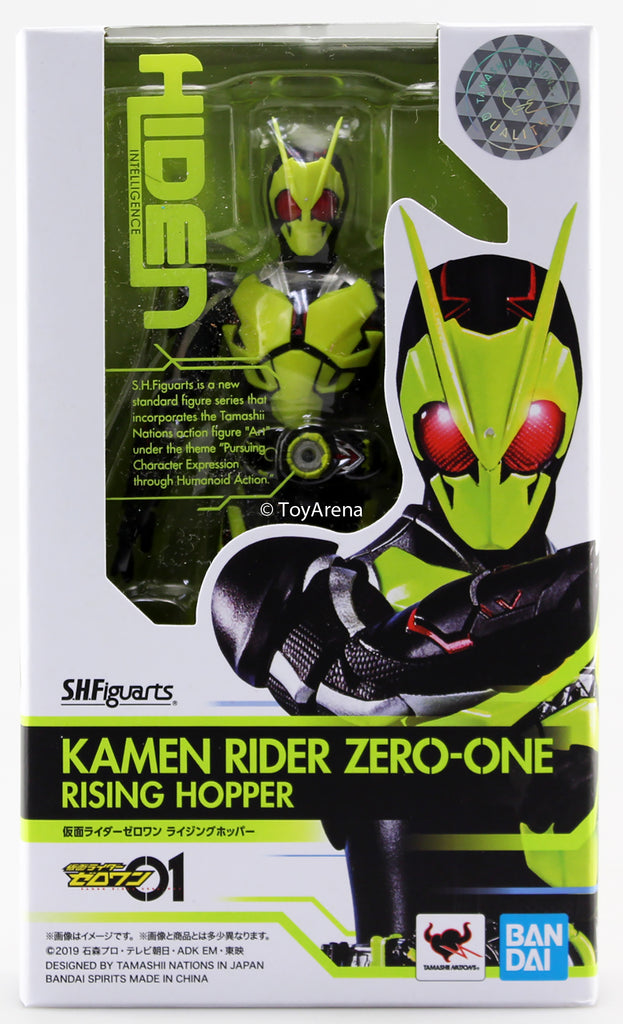 S.H. Figuarts Kamen Rider Zero-One Rising Hopper Action Figure