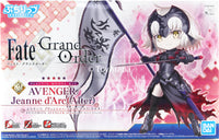 Bandai Petitrits #03 Fate/ Grand Order Avenger/ Jeanne d'Arc (Alter) Model Kit