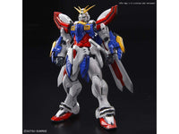Gundam 1/100 Hi-Resolution God Gundam Model Kit 2
