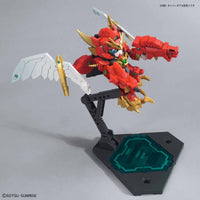 Gundam 1/144 HGBD:R #07 Gundam Build Divers Re:Rise Valkylander (Morgiana) Model Kit