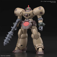 Gundam 1/144 HGFC HGUC #230 G Gundam JDG-009X Death Army Model Kit 2