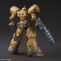 Gundam 1/144 HGFC HGUC #230 G Gundam JDG-009X Death Army Model Kit