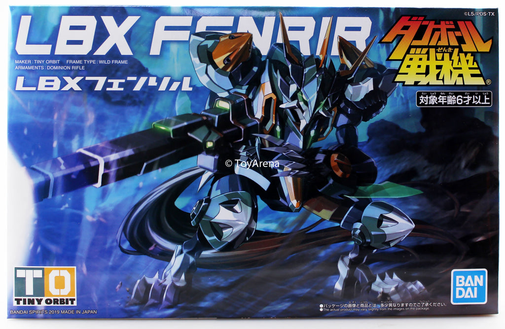Bandai Little Battlers eXperience #11 LBX Fenrir Model Kit