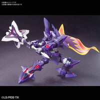 Bandai Little Battlers eXperience #2 Hyper Function LBX Emperor Model Kit