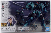 Gundam G-Tekketsu 1/144 HG #017 Carta's Graze Ritter Gundam Iron-Blooded Orphans Model Kit