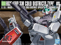 Gundam 1/144 #038 HGUC Universal Century 0080 War in the Pocket RGM-79D GM Cold Districts Type Model Kit 1