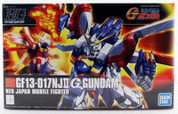 Gundam 1/144 HGUC #110 HGFC G Gundam GF13-017NJII God Gundam (Burning Gundam) Model Kit