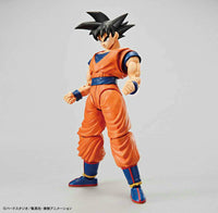 Figure-rise Standard Dragonball Son Goku Renewal Ver. Model Kit