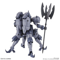 Gundam 1/144 HGBD:R #000 Gundam Build Divers Re:Rise Mobile Fighter G Gundam Eldora Brute Model Kit 2