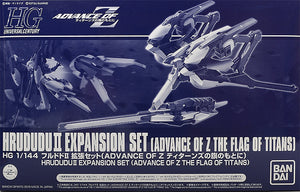 Gundam 1/144 HGUC Advance of Zeta Hrududu II Expansion Set Model Kit