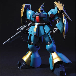 Gundam 1/144 HGUC #083 Char's Counterattack MSN-03 Jagd Doga Model Kit