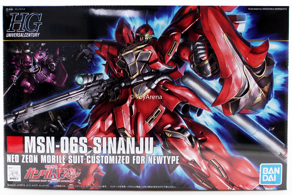 Gundam 1/144 HGUC #116 Gundam Unicorn MSN-06S Sinanju Model Kit