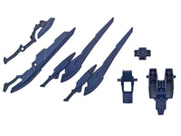 Gundam 1/144 HGBDR  #03 Gundam Build Divers Re:Rise Marsfour Weapons Model Kit 1