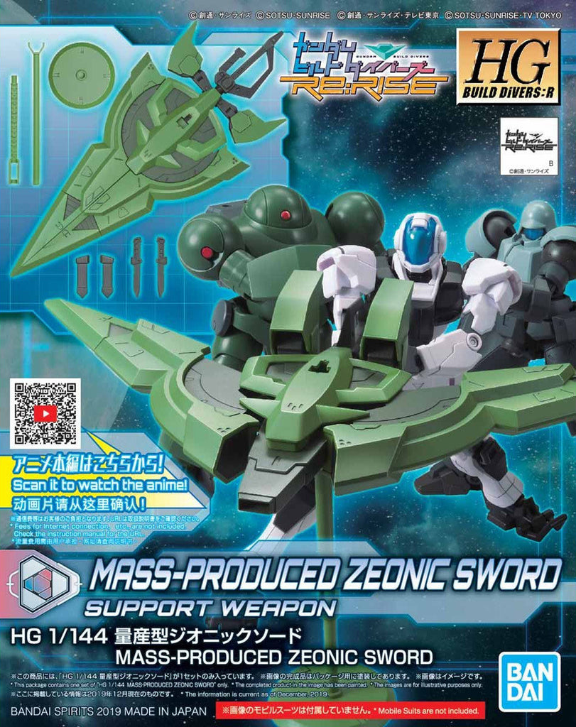 Gundam 1/144 HGBD:R Gundam Build Divers Re:Rise Mass-Produced Zeonic Sword Model Kit