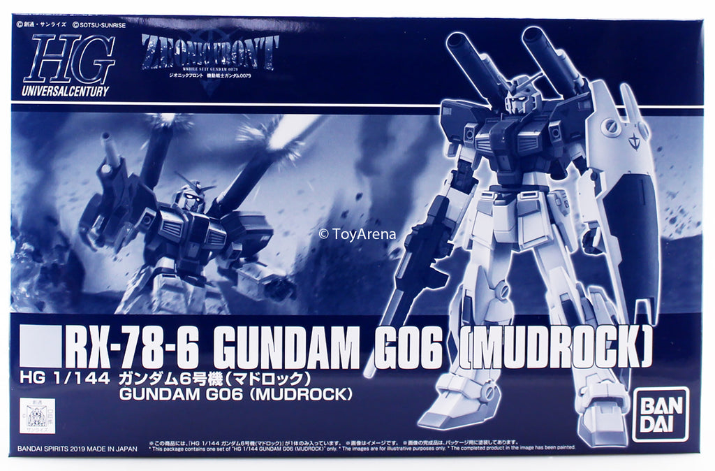Gundam 1/144 HGUC RX-78-6 G06 Gundam Mudrock  Model Kit Exclusive
