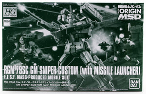 Gundam 1/144 Origins MSD RGM-79SC GM Sniper Custom With Missile Launcher Model Kit Exclusive