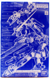Gundam 1/100 MG Gundam F90 Mission Pack F & M Type for F90 Gundam Model Kit Exclusive