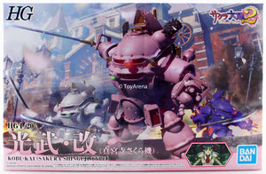 Bandai HG 1/20 Sakura Wars Koubu-Kai (Sakura Shinguji Custom) Model Kit