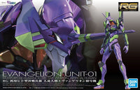 Bandai RG Neon Genesis Evangelion Unit-01 Test Type Model Model Kit