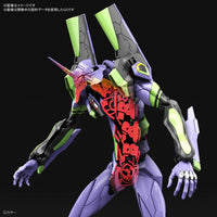 Bandai RG Neon Genesis Evangelion Unit-01 Test Type Model Model Kit 3