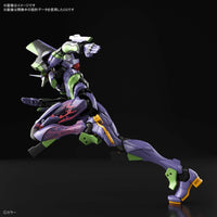 Bandai RG Neon Genesis Evangelion Unit-01 Test Type Model Model Kit 4
