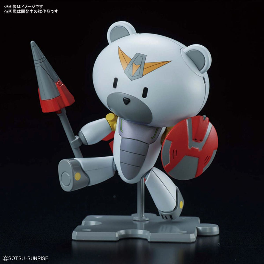 Gundam Build Divers HG Beargguy Petit'Gguy Justi'gguy HGPG Model Kit