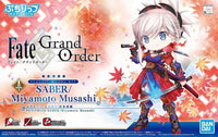 Bandai Petitits #05 Fate/ Grand Order Saber/ Miyamoto Musashi Model Kit
