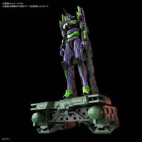 Bandai RG Neon Genesis Evangelion Unit-01 Test Type (DX Transport Stand Set) Model Model Kit 1