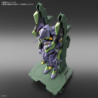 Bandai RG Neon Genesis Evangelion Unit-01 Test Type (DX Transport Stand Set) Model Model Kit 2
