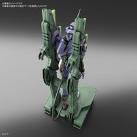 Bandai RG Neon Genesis Evangelion Unit-01 Test Type (DX Transport Stand Set) Model Model Kit 3