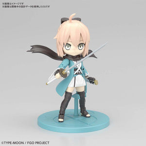 Bandai Petirits #06 Fate/ Grand Order Saber/ Okita Souji Model Kit