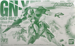 Gundam 1/144 HG 00 A Wakening of the Trailblazer GN-803T GN-XIV (4) [Mass Production Type] Model Kit Exclusive