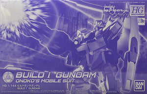 Gundam 1/144 HGBD Gundam Build Divers Break RMS-099BC Build Gamma Gundam Model Kit Exclusive