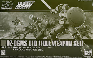 Gundam 1/144 HG Gundam Wing Leo Full Package Model Kit Exclusive