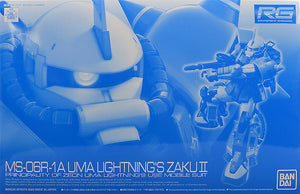 Gundam 1/144 RG MSV-R MS-06R-1A Uma Lightning Zaku II Model Kit Exclusive