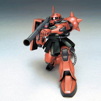 Gundam 1/144 HGUC #034 Gundam 0079 MS-06FS Zaku II FS Garma Zabi's Mobile Suit Model Kit