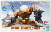 Gundam HG #13 Haropla Haro Loader Model Kit