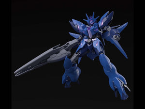 Gundam 1/144 HGBD:R #22 Gundam Build Divers Re:Rise Enemy Gundam Model Kit
