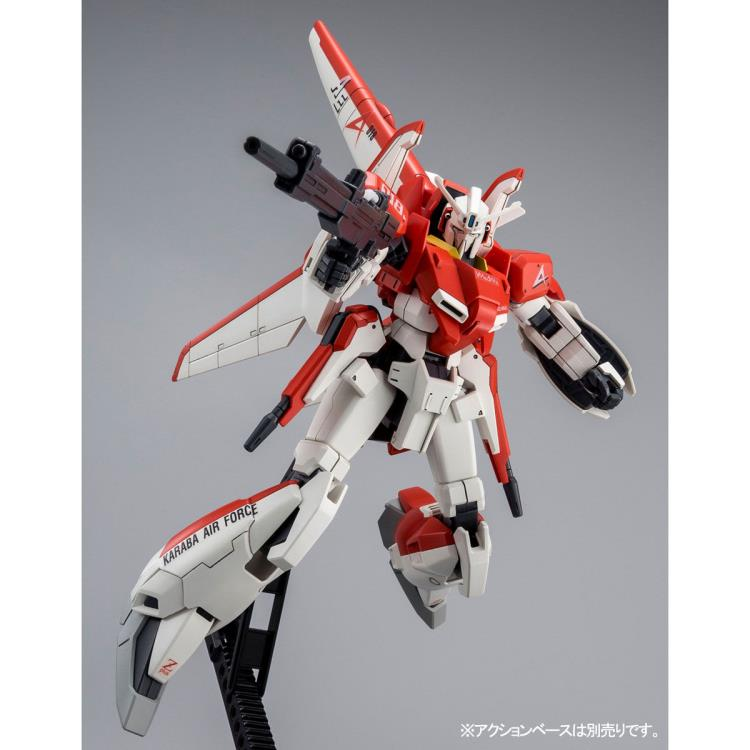 Gundam 1/144 HGUC Gundam Sentinel MSZ-006A1 Zeta Plus [Test Image Color] Model Kit Exclusive