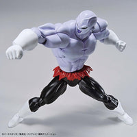 Figure-rise Standard Dragonball Super Jiren Plastic Model Kit