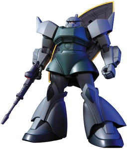 Gundam 1/144 HGUC #076 Gundam 0079 MS-14A/MS-14C Gelgoog Cannon Model Kit