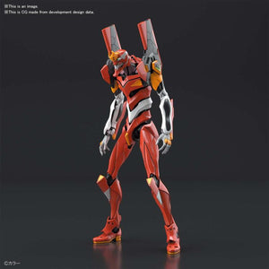 Bandai RG Neon Genesis Evangelion Eva Unit 02 Model Kit