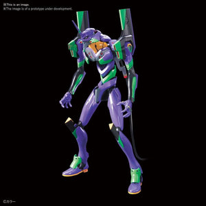 Bandai LMHG Neon Genesis Evangelion Eva Unit-01 New Theatrical Edition Model Kit