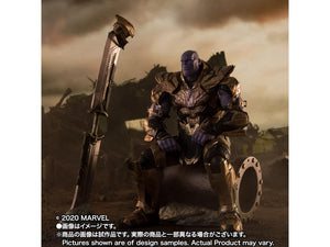 S.H. Figuarts Avengers: Endgame Thanos Final Battle Edition Action Figure
