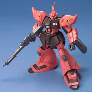 Gundam 1/144 HGUC #045 Gundam 0079 MS-14JG Gelgoog Jager Model Kit