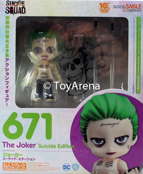 Nendoroid #671 The Joker Suicide Edition Suicide Squad