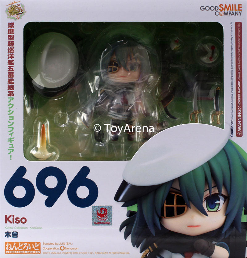 Nendoroid #696 Kiso Kantai Collection -KanColle-
