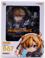 Nendoroid #867 Abukuma Kai-II (Ni) Kantai Collection -KanColle-